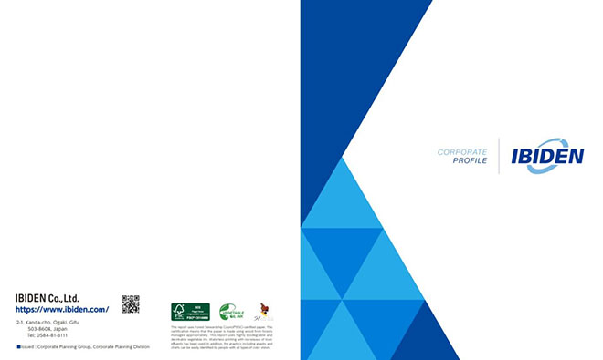 Corporate Brochure Download