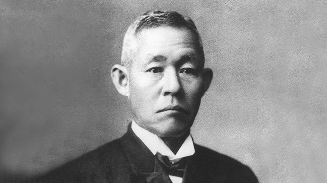 The Company's first president, Yujiro Tachikawa