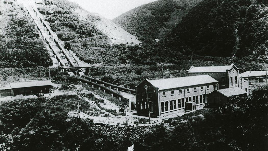 The Nishi-Yokoyama Power Plant was contributed.