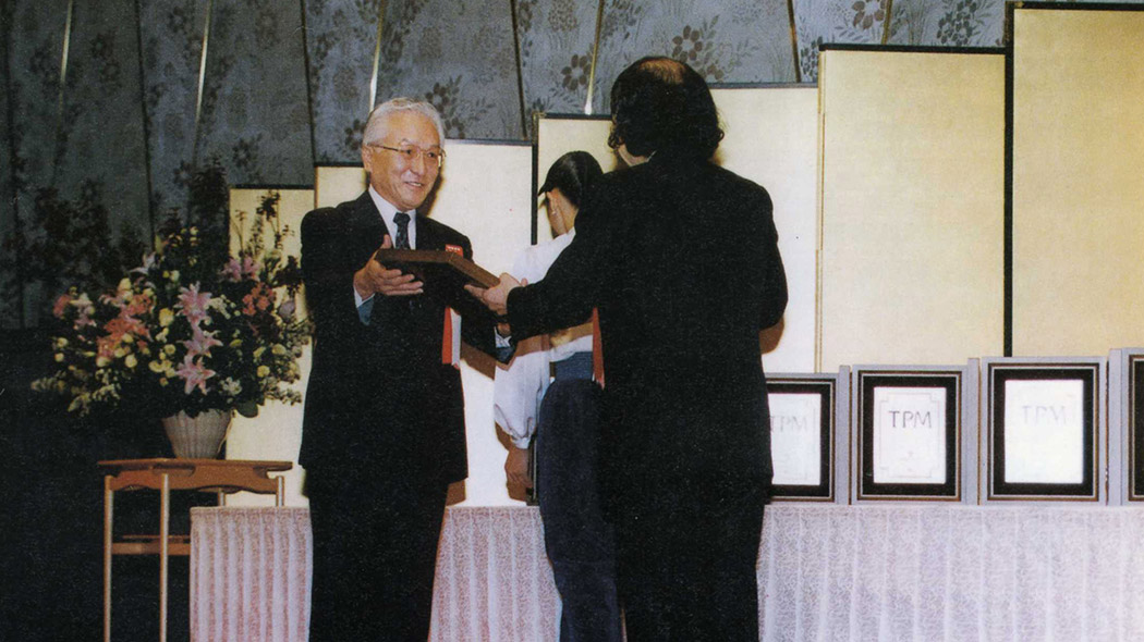 The TPM Special Award is received (1998).